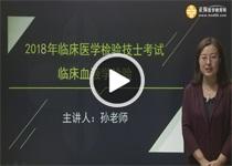 http://kaoshi.china.com/wangxiao/med/894323.htm