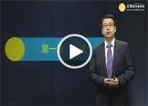 http://kaoshi.china.com/wangxiao/med/852502.htm