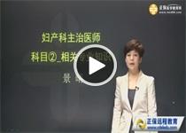 外科医师网上培训网校
