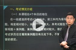 建设工程教育网市政工程管理与实务