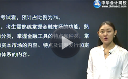 朱静《银行业法律法规与综合能力》