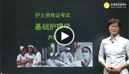 护士资格考试培训