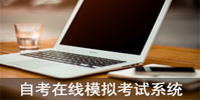 中华会计网校优惠