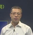 赵文通老师