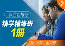 新东方新概念英语培训
