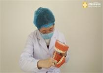 口腔助理医师考试辅导