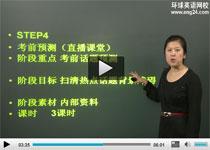 英语翻译资格证书培训