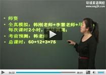 翻译资格考试培训机构