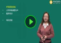 中医助理医师辅导机构
