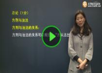 中医助理医师培训机构