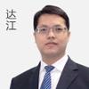 建设工程教育网达江