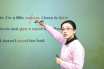 《初三英语同步基础课程》麻雪玲