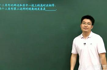 《全等三角形的多次判定》黄老师