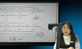 王老师考研联考数学