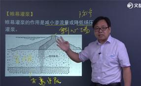 《水利水电工程管理与实务》
