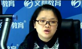 四六级语法讲解(何威威)