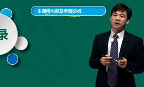 黄胜财务成本管理试听