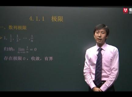教师资格证统考中学学科知识与能力-初中数学