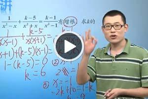 简单学习网中考辅导