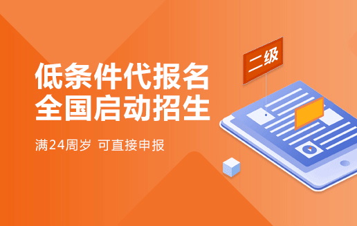 2018年二级人力资源管理师备考指导