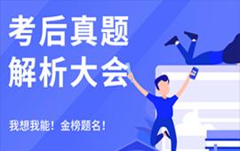 2020年中级实博博官方网站师
