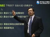 江苏财经法规视频