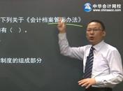 上海财经法规视频