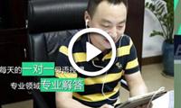 新东方学员郭强