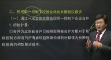中华会计网校官网注册会计师