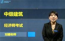 刘娜老师视频