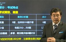 杨海真老师视频