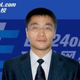 环球网校名师蔡恒
