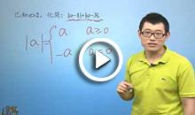 【数学】基础强化视频