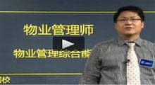 技术方法视频