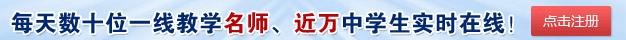 初中网投平台app答疑