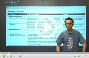 托福口语Task1-Task3的题型分析