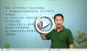 初二物理【同步提高】课程视频