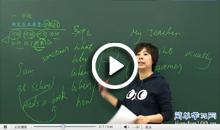 初三英语作文专项突破课