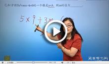 中考数学一二轮复习视频