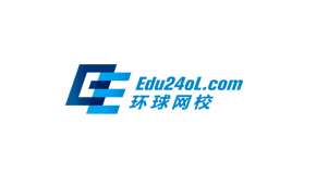 环球网校安全工程师培训