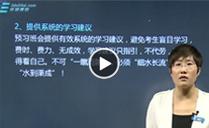 李娟老师视频