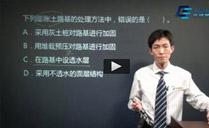 曹明铭老师视频