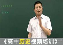 高※中补习班历史