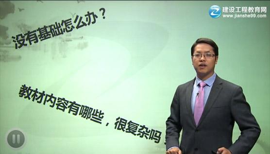 达江学习网投平台app