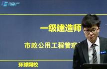 刘军亮老师视频