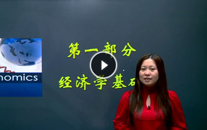 苏苏中级会计经济法