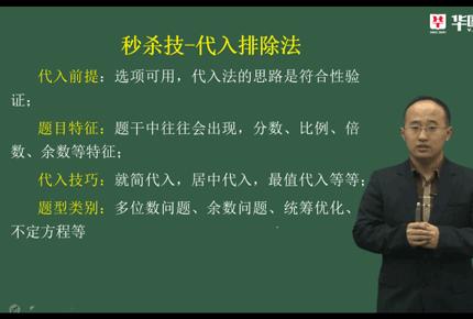 重庆有哪些公务员培训机构