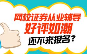中华会计网校冯冬梅