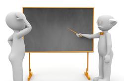 会计初级职称考试培训哪个学校好