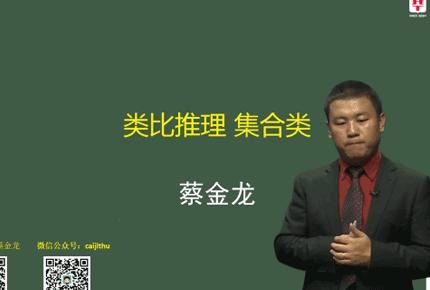 2018公务员行测培训班_公务员培训